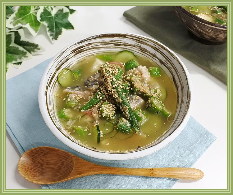緑黄色野菜の入ったあっさり冷や汁
