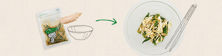 調理時間約5分!オクラごまと鶏ささみのバンバンジー風サラダ